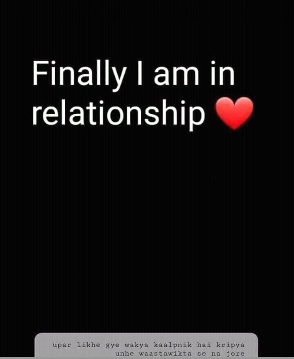 Finally I am in #Relationship  pic.twitter.com/77e164ju28