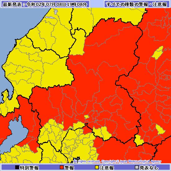 天気 美濃 市 岐阜 加茂 県 気象庁  