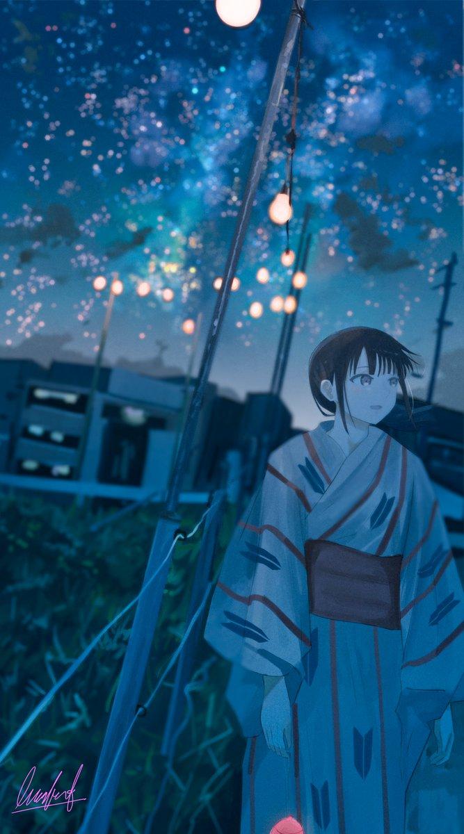光と星と、願いと想い