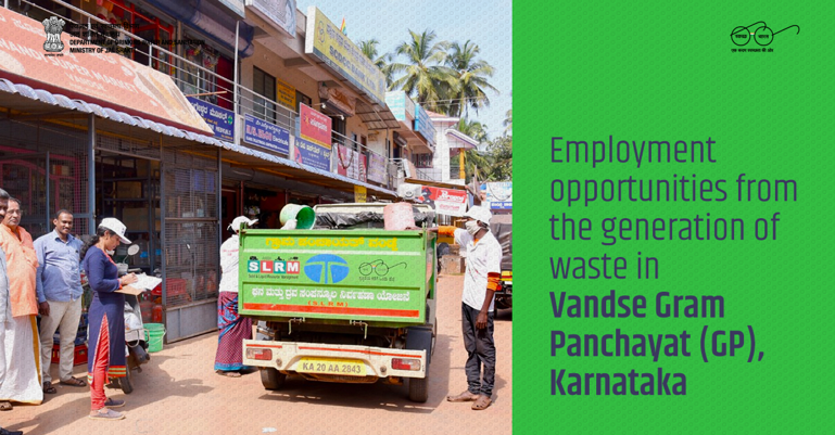 Vandse Gram Panchayat (GP) in Udupi district, #Karnataka has come up with a set of inspiring initiatives to convert waste into a source of income for those living in the area. Read: https://t.co/n8sKcTNRNT  @PMOIndia @narendramodi @CMofKarnataka @COVIDNewsByMIB @MIB_India https://t.co/dgRXUy2OxE