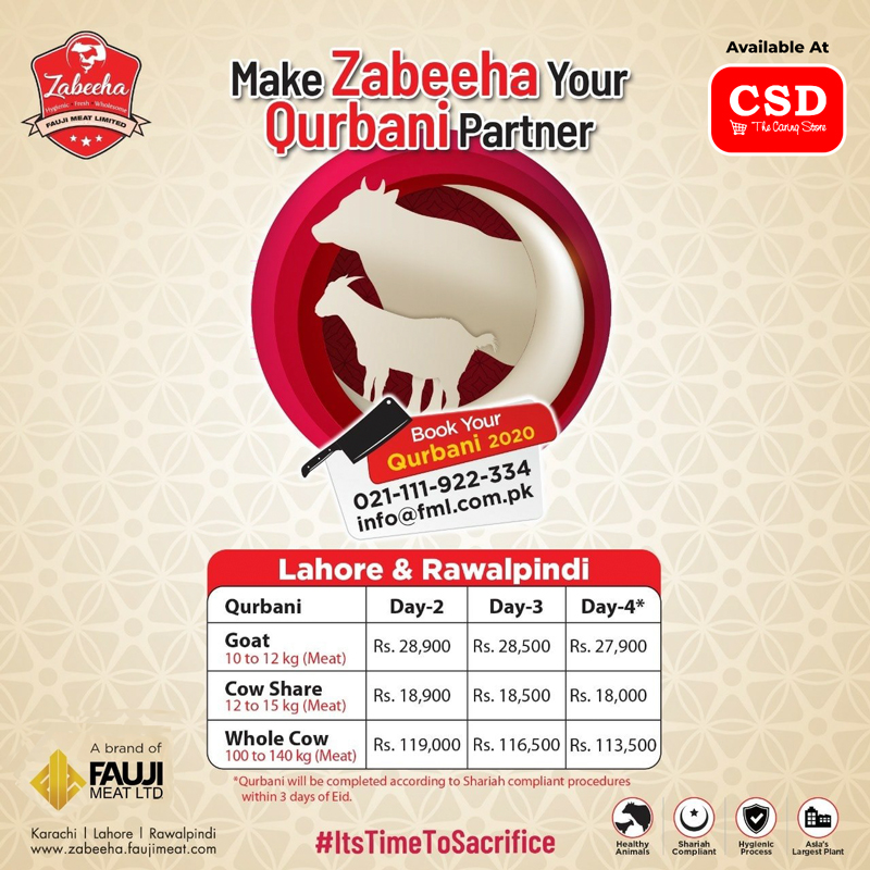 Sacrifice With Best Qurbani Rates of Zabeeha Book @ nearest outlet or call 021-111-922-334 Avail At CSD Shops of #Lahore & #Rawalpindi  #CSD #Zabeeha #Qurbani #Eid #Meat #Sale https://t.co/LAiB1BO3v3