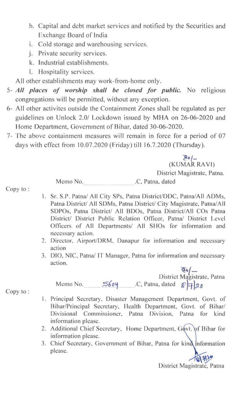 कोरोना वायरस के बढ़ते संक्रमण को देखते हुए ज़िलाधिकारी पटना श्री कुमार रवि ने पटना ज़िला में 7 दिन (दिनांक 10.07.2020 से 16.07.2020 तक) का लॉकडाउन का आदेश दिया है ।  IMAGES, GIF, ANIMATED GIF, WALLPAPER, STICKER FOR WHATSAPP & FACEBOOK