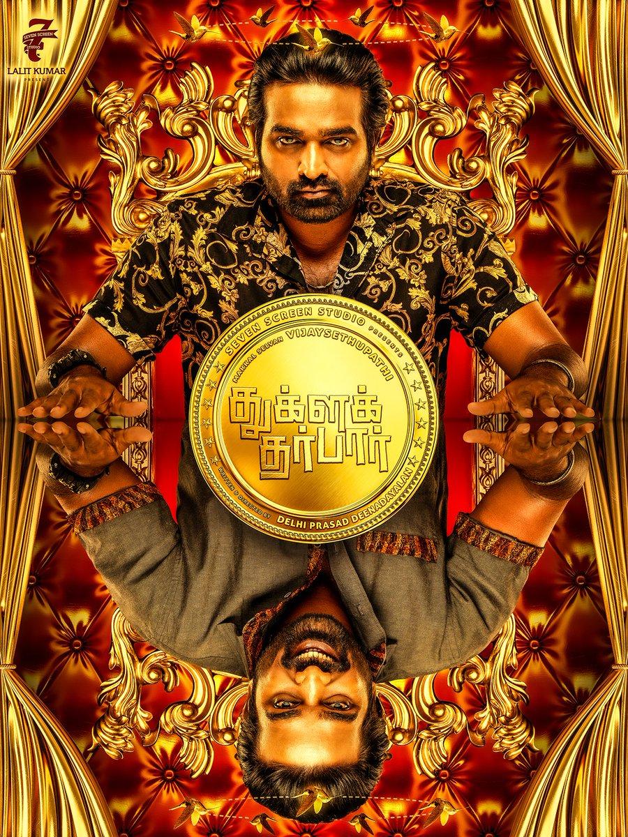 Creative first look poster... Best wishes @VijaySethuOffl sir and his team #TughlaqDurbarFirstLookpic.twitter.com/N0ZsQZdy8J