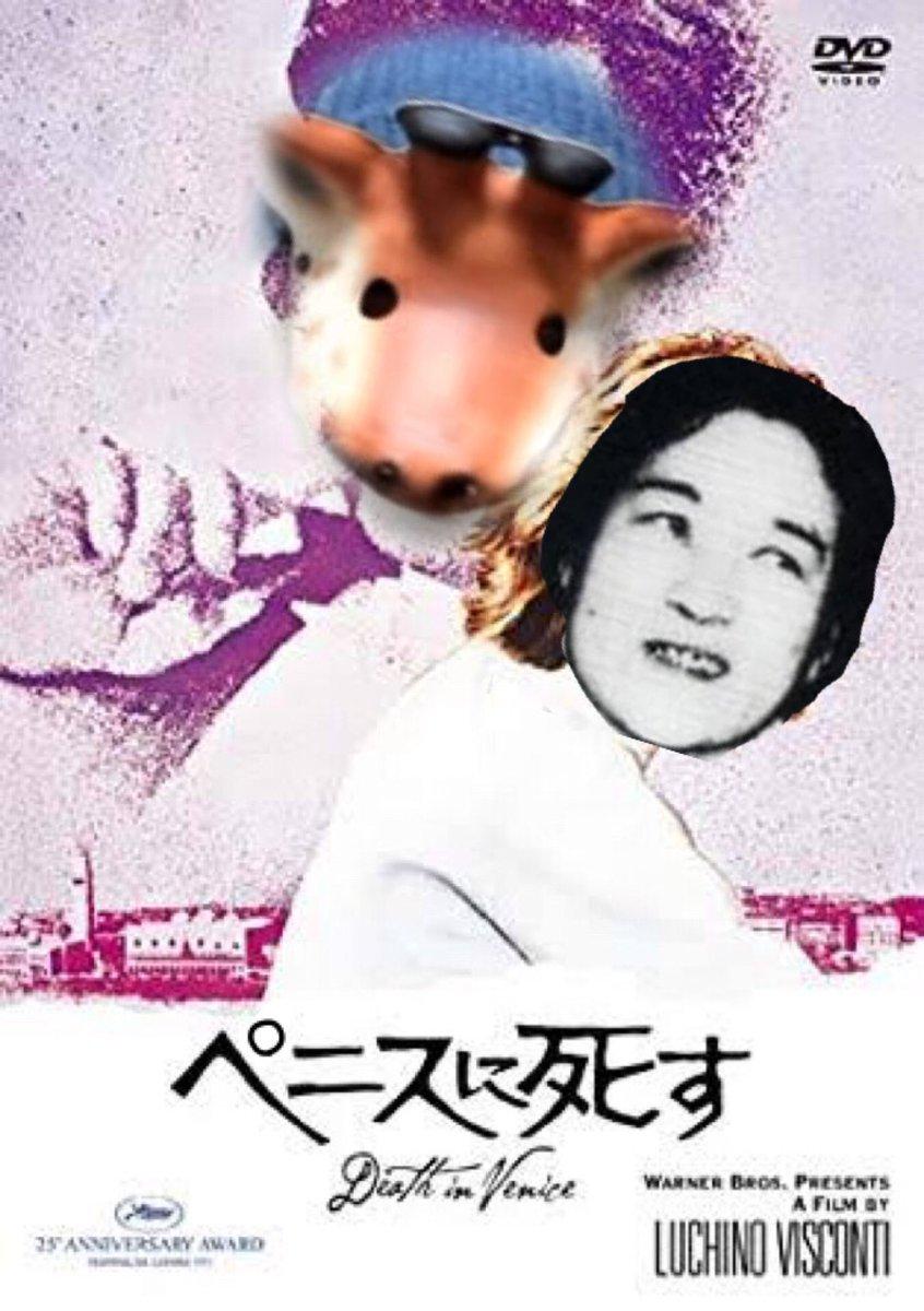 キリン 小林 カウ