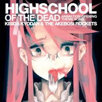 #NowPlaying HIGHSCHOOL OF THE DEAD <instrumental> - 岸田教団&The明星ロケッツ (HIGHSCHOOL OF THE DEAD) https://t.co/0r7NzkaI85