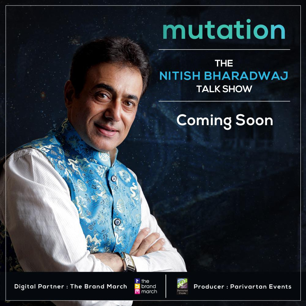 I launch my online talk show titled MUTATION as a webinar .... The 1st of this show was a big hit in Pune on 30/Nov/2018. I hope you will hear my talks. Poster will be launched here soon....! #NitishBharadwaj #motivation #krishna #lordkrishna #motivationalspeeches #Spirituality https://t.co/OGuAC10tEz