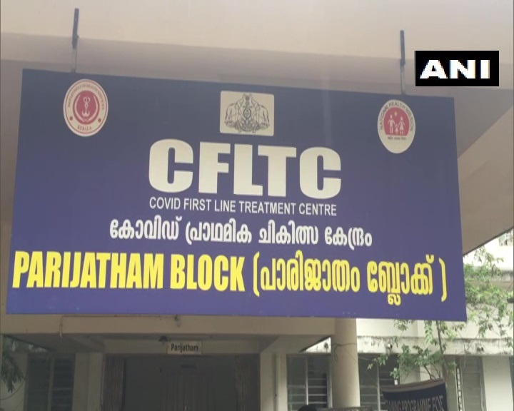"""test Twitter Media - Kerala: A #COVID19 treatment centre with over 1000 beds has been set up at Calicut University in Malappuram. K Gopalakrishnan, District Collector, Malappuram says, """"Patients who have tested positive but don't have any symptom will be treated here."""" (15.07.2020) https://t.co/VWV2DGNwci"""