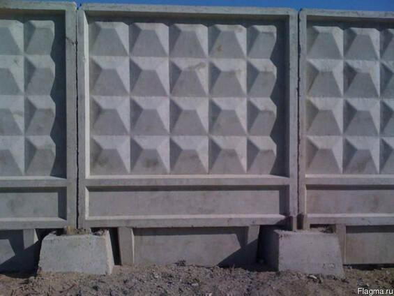 Мегион бетон купить бетон м300 в белгороде