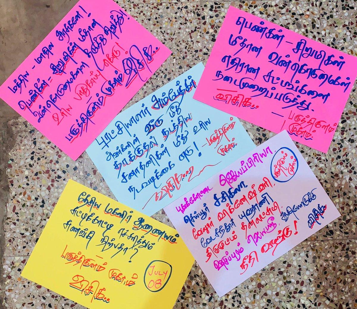 #தலைவர் எழுச்சித்தமிழர் @thirumaofficial அவர்களின் வழிகாட்டுதல்படி,  பெண்கள்- சிறுமிகளுக்கு எதிரான பாலியல் வன்முறைகள்- படுகொலைகளைக் கண்டிதும் அரசு நடவடிக்கை எடுக்க வேண்டுமென வலியுறுத்தியும்   புரட்சியாளர் அம்பேத்கர் அவர்களின் வீட்டை சேதப்படுத்திய சனாதனிகள் மீது நடவடிக்கை எடு https://t.co/dcV1KLiwEb