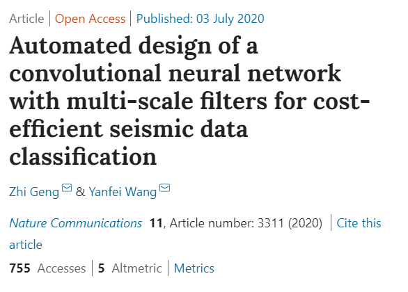 A neural network architecture offers the prospect of end-to-end interpretation of multiple #seismic datasets at extremely low computational cost.   As shown in new research by @Geng1919 and colleagues https://t.co/TSkq0AjUkF https://t.co/2sUQ17YvST