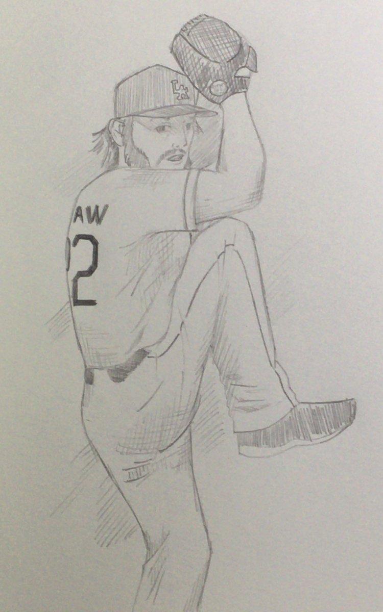 最近お絵描きしてないから描いてみました(^^♪ドジャースのクレイトンカーショウ選手です!