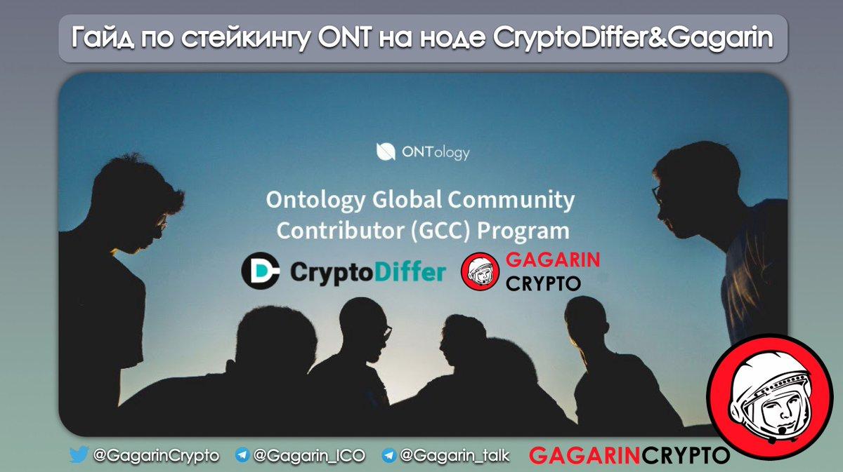 Tweet by @GagarinCrypto