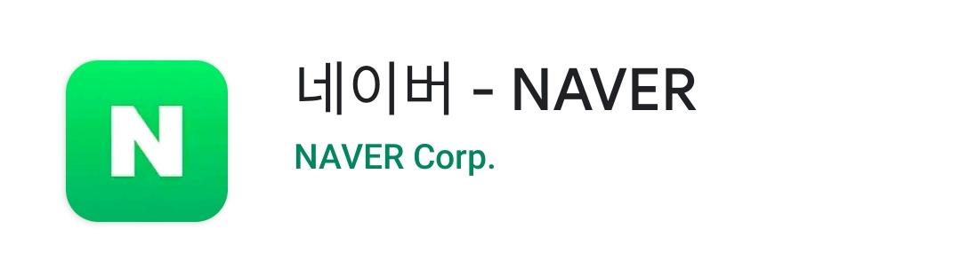 #Pesquisa  Assim como o Google é um dos principais mecanismos de busca para os brasileiros, para os coreanos, o #Naver é a primeira opção para fazer suas pesquisas! 😱💻📲😍  Saiba mais sobre esse portal tão popular na Coreia do Sul. 🔎🇰🇷 @naver_webtoon  https://t.co/1GATnEofk0 https://t.co/OyU44I9jwX