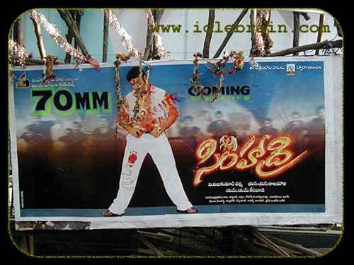Karnataka - 1.54 (1st movie to cross 1.5C mark share in karnataka  ALL TIME RECORD Karnataka king @tarak9999  #17YearsForIHSimhadripic.twitter.com/cT8GTuMOqa