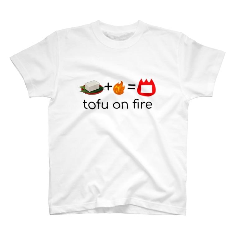 我が名はアルトゥル‼️バズったら宣伝してもいいって山犬の姫のお母さん言ってたからちょっとだけ宣伝させてもらいたい‼️私はTシャツをデザインしたりするラトビア人‼️豆腐も燃やすし豚も並べる‼️猫の尻尾はハートにする‼️今年の夏はこのTシャツで夏を乗り越えるはどうかな‼️🔗