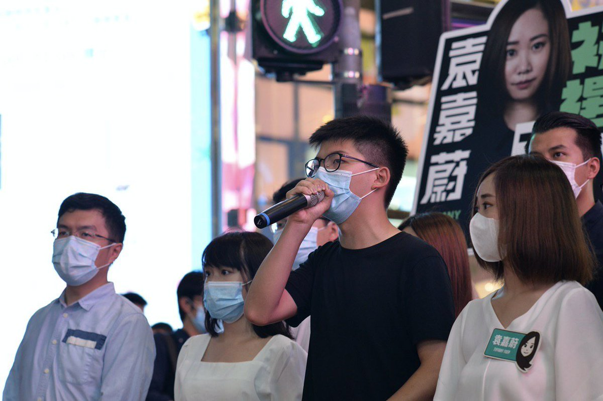 """Joshua Wong called on the international community Monday to """"stand with"""" the restless city, as authorities ordered schools to remove books for review under a sweeping new security law imposed by Beijing. https://t.co/hLFQjRq03z"""