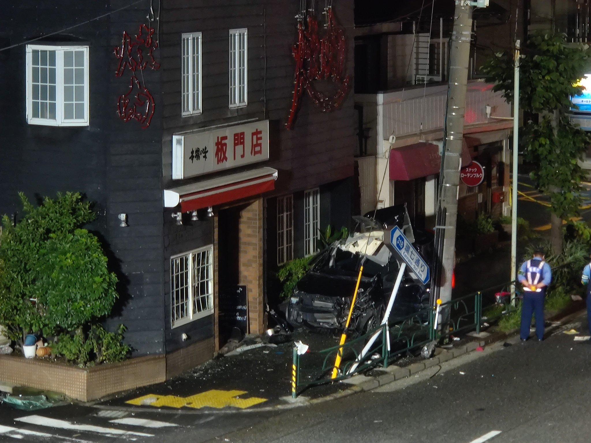大田区山王の環状7号の死亡事故現場の画像