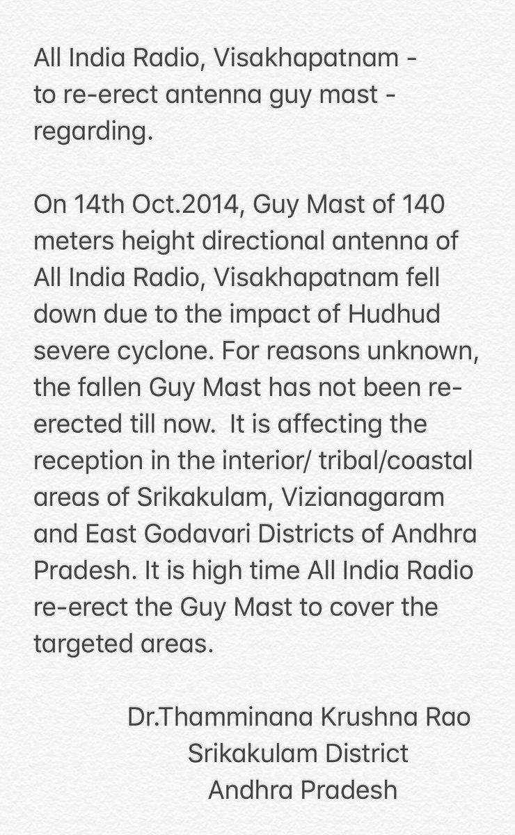 All India Radio, Visakhapatnam - To re-erect the guy mast antenna system - regarding. @MIB_India @PrakashJavdekar @prasarbharati @shashidigital  @AIRVsppic.twitter.com/nBUAsZ2bfT