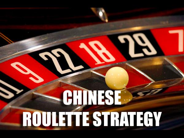 Learn more at: https://daddyfatstacks.com/roulette-strategy/…  #wednesdaywisdom #wednesdaynight #pokergame #wednesdaymotivation #wednesdayhumpday #wednesdaywords #wednesdaygrind #rouletteonline #roulette #lasvegas #gambling #gamblinglife #gamblingtips #casinonight #casinogames #pokernight #pokerchipspic.twitter.com/rO9Ilp0Sp8