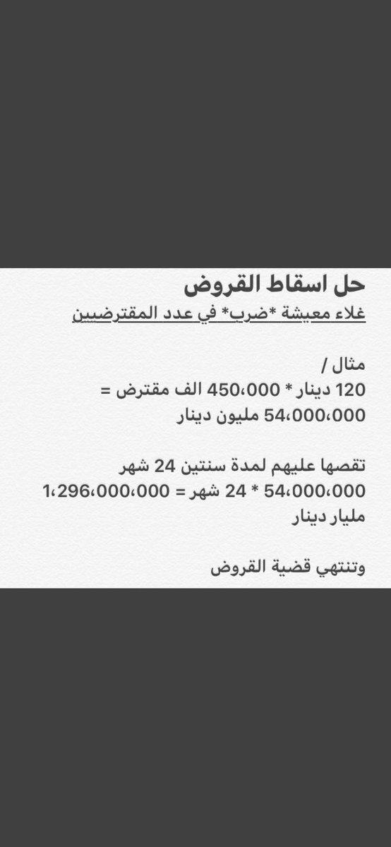 محمد القحطاني يقول    👇🏻 https://t.co/EVfdVtU69F