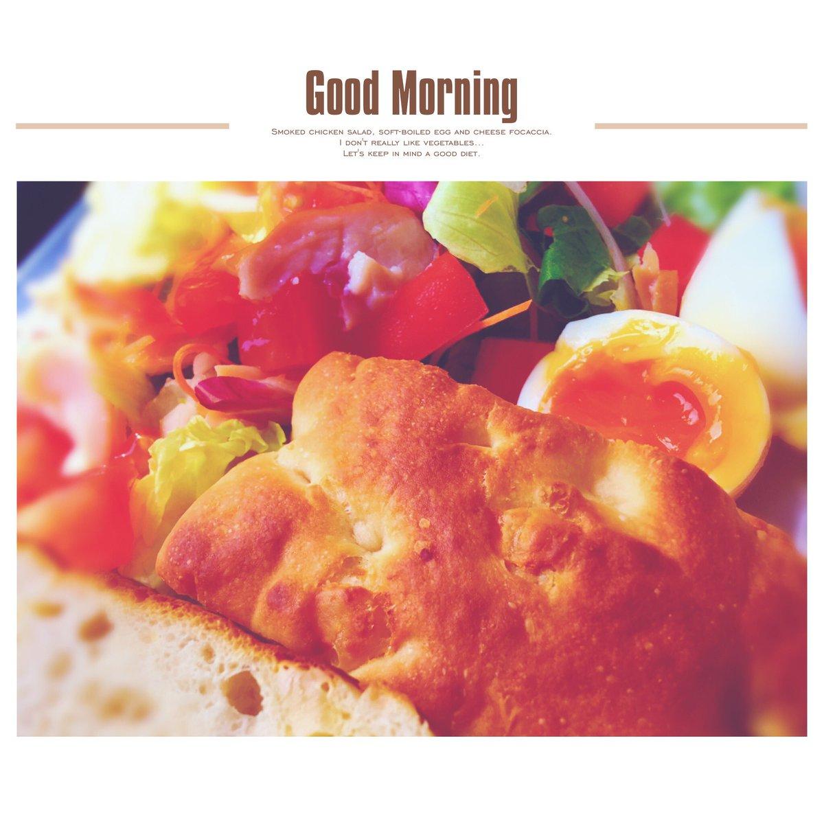 兄は言う。1.最悪 昼と夜は抜いてもいい2.朝ごはんはしっかり食べること3.1日の成功は朝食に有る と、※ 朝食への信頼度が半端ない