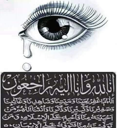 @ameerabbas84 @PTIforlife