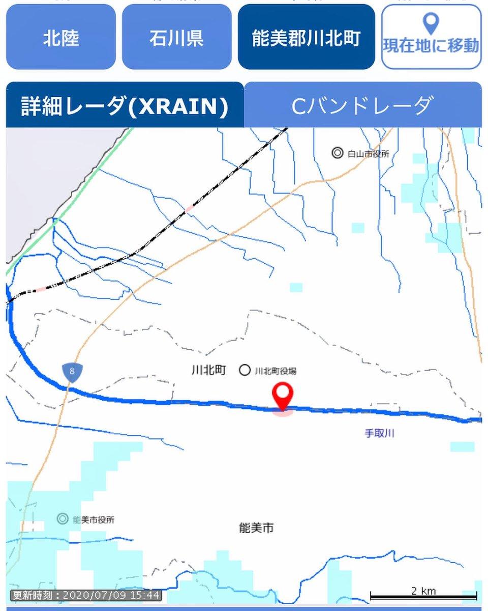 沖縄 レーダ あま 雲