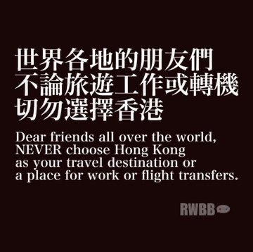 @markdreyfusQCMP It is a wise move. Hong Kong is no longer safe to foreigners eventhough we true Hong Kongers welcome Australians. #SOSHK #FreeHongKong https://t.co/16rmnVN5bV