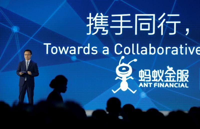Breakingviews - Ant will surf wave of Chinese cash into Hong Kong https://t.co/IXfmQIwfss https://t.co/4krTynOPGh