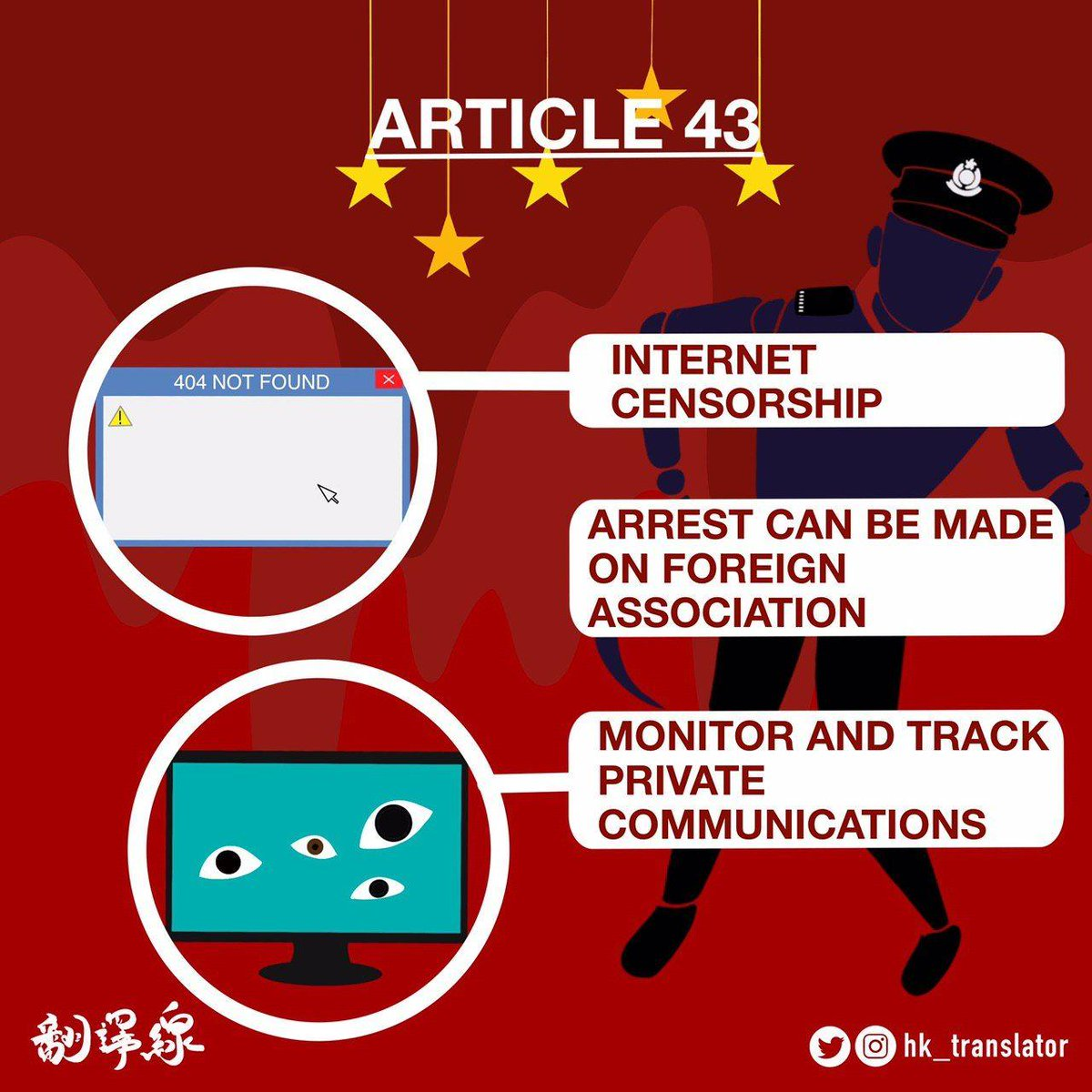@bopinion @antd Under the #NationalSecurityLaw, nobody is safe. Big companies should stay away from Hong Kong.  #SOSHK #FreeHongKong https://t.co/BsU793nnx5