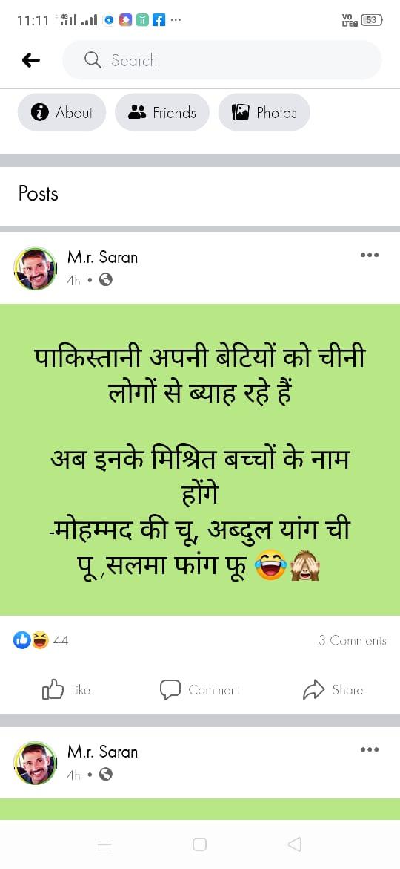सर @Bikaner_Police यह अल्लाह/पैगम्बर/इस्लाम पर बेहद आपत्तिजनक टिप्पणिया कर रहा है व साम्प्रदायिक भावनाये भड़का रहा है,सर तुरंत संज्ञान ले। @IgpBikaner @PcrBikaner @drmbikaner @PoliceRajasthan @CyberCellRaj @CyberDost @DCP_CCC_Delhi @Cybercellindiapic.twitter.com/1WcAvGuYxb