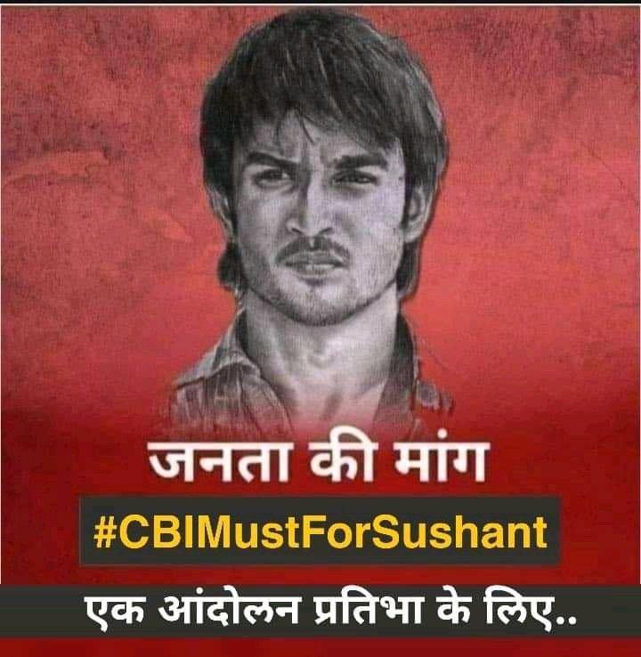#SushantSingRajput  #ripsushanthsinghrajput  #CBIEnquiryForSushantSinghRajput  #bycottbollywood https://t.co/DmQIE7QG0F