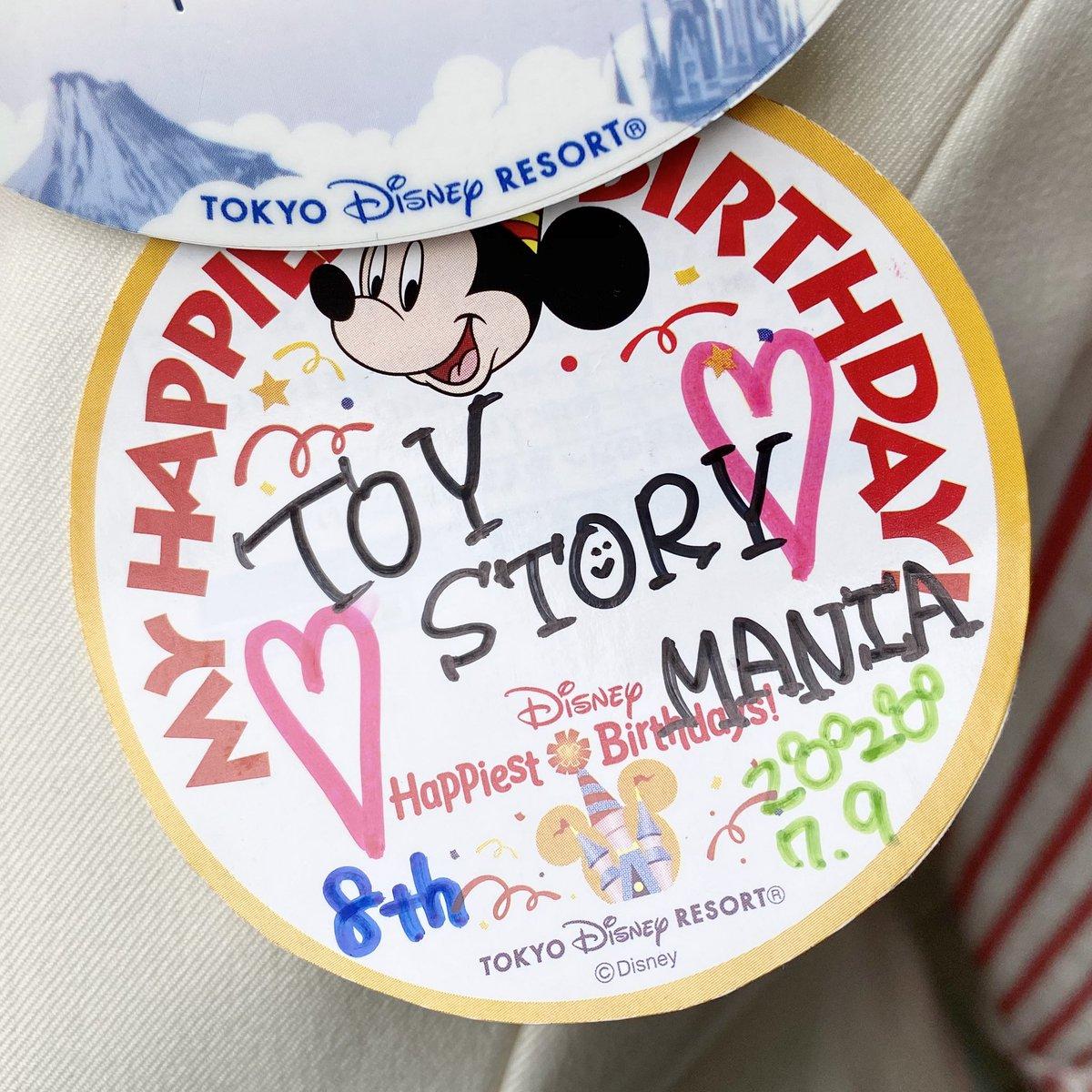 東京ディズニーシー「トイ・ストーリー・マニア!」本日8周年☆おめでとう!
