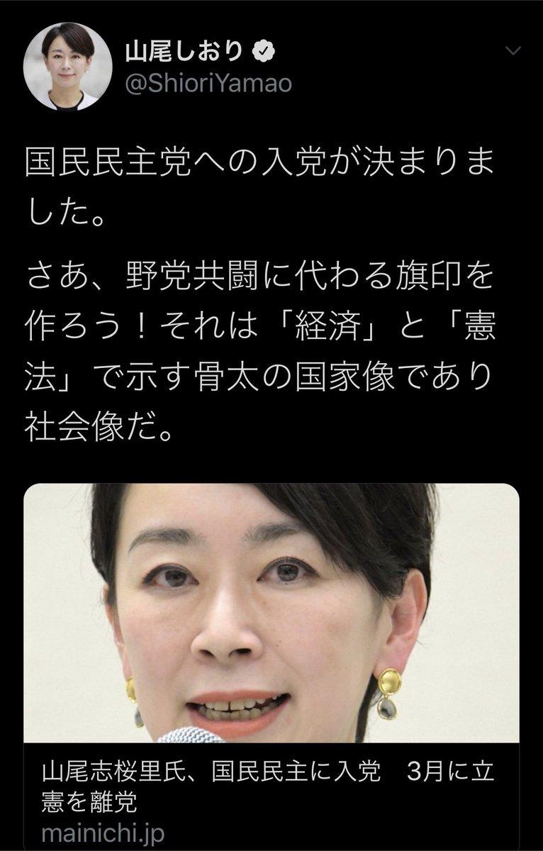 物言う日本人 (@gebesuke) | Twitter