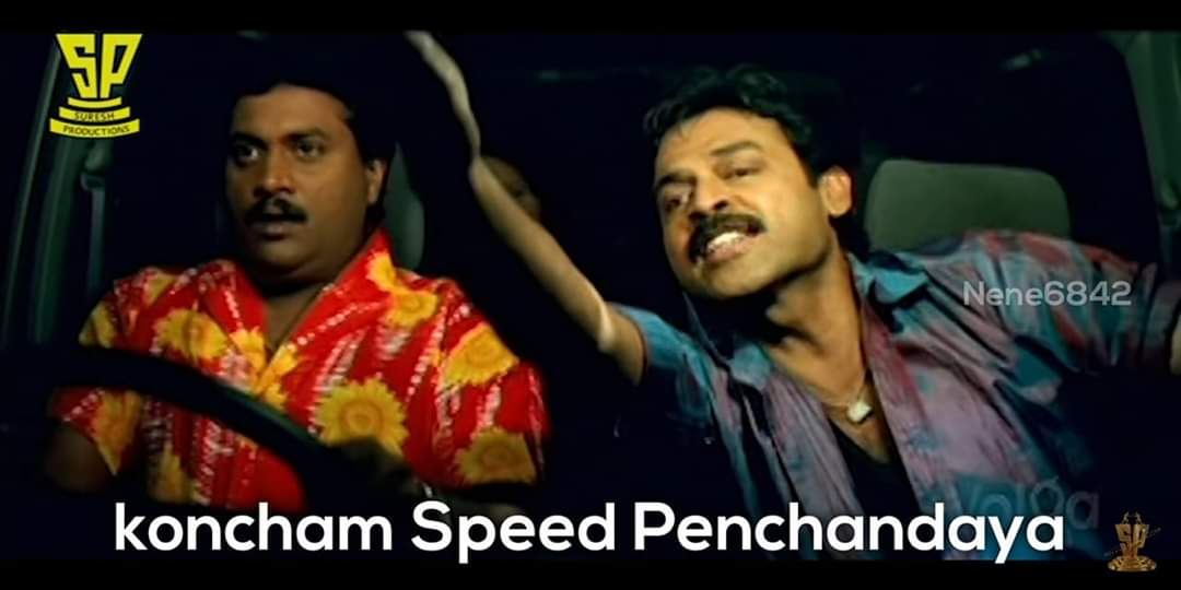 #Speed up guys #17YearsForIHSimhadri pic.twitter.com/LtP3BVRkqipic.twitter.com/ow6LKYP7gg