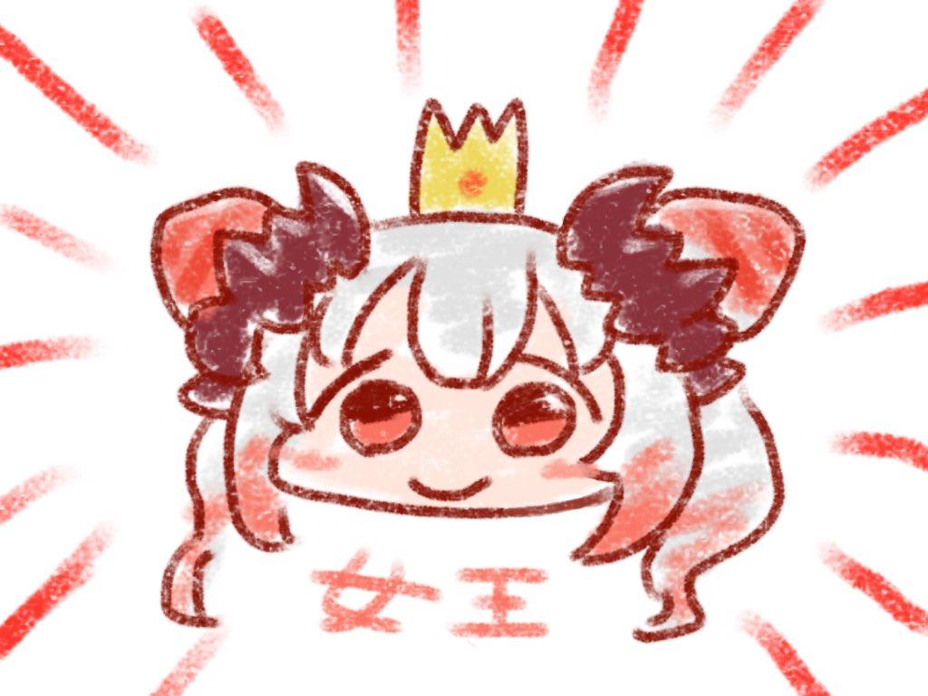 私が本物のパトラよ~🦀!!!