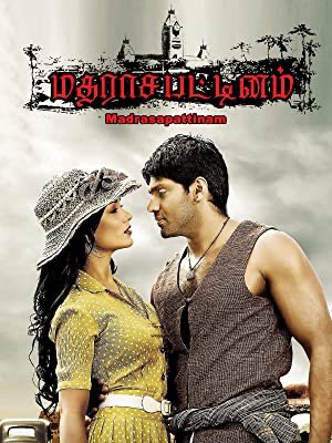 It's been 10 years since the very first taste of India and the film industry.... Madrasapattinam, you will always hold the most special place in my heart #10YearsOfMadrasaPattinam
