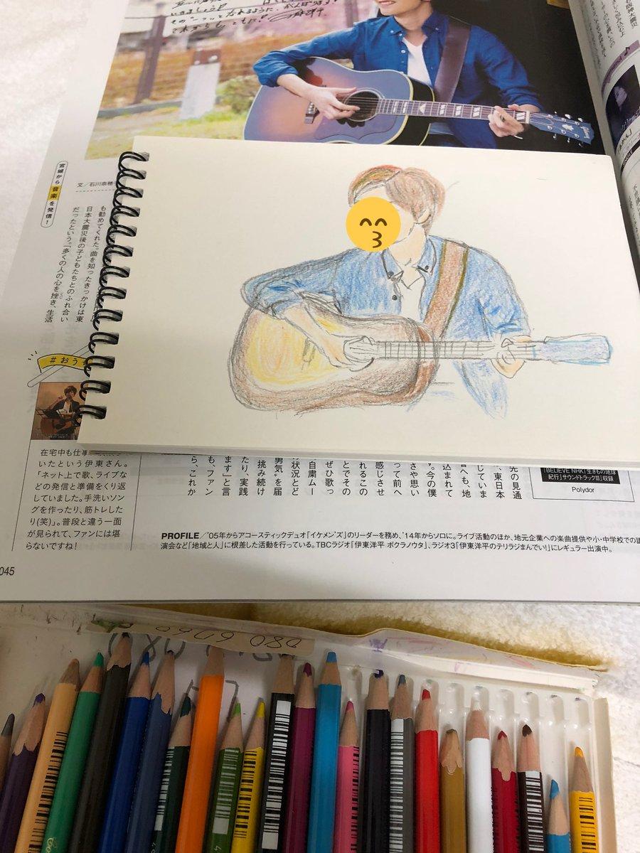 絵など描いてみました✍️あまりにひどい絵心の無さ⤵️消しゴム買って少し手直し色も重ねみましたギター難しい〜顔は似て無いねイメージで……🙏