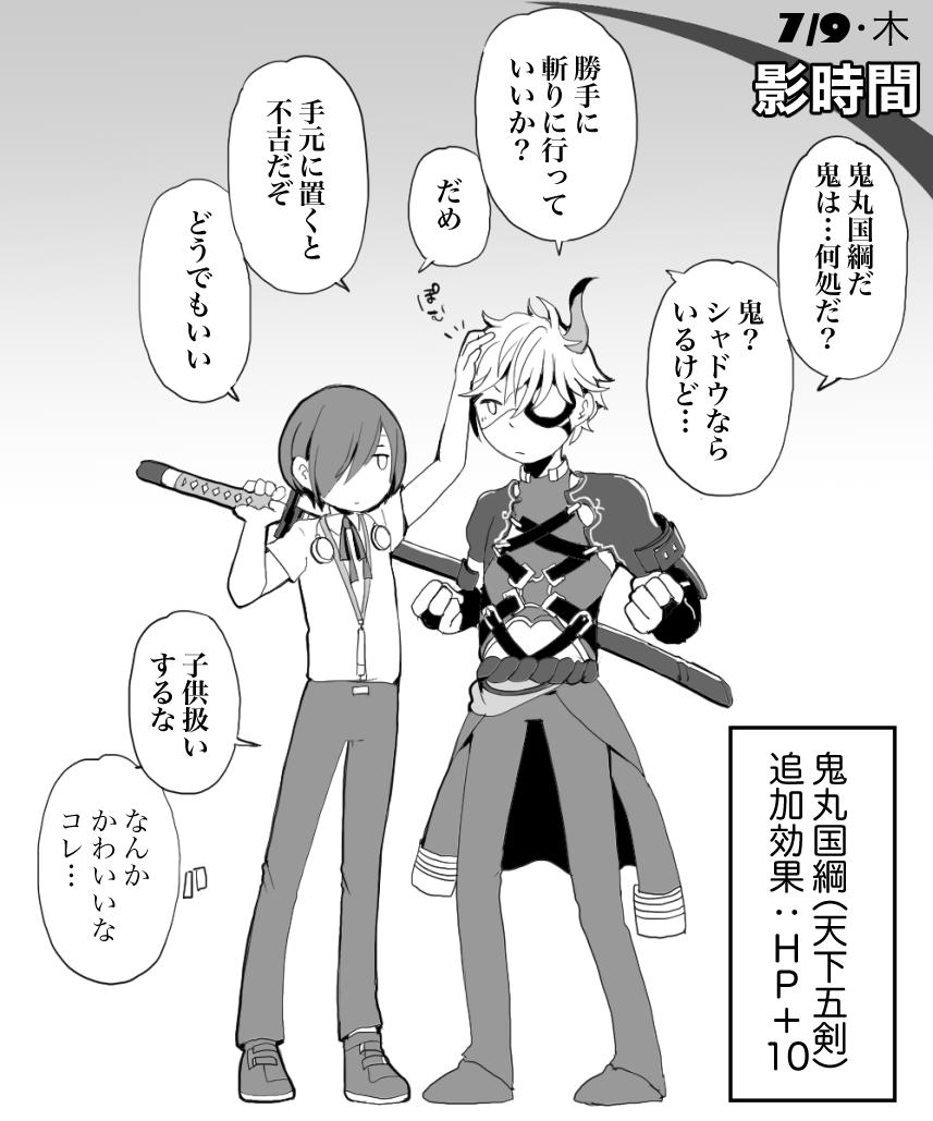 エレリ 漫画 pixiv r18 10000