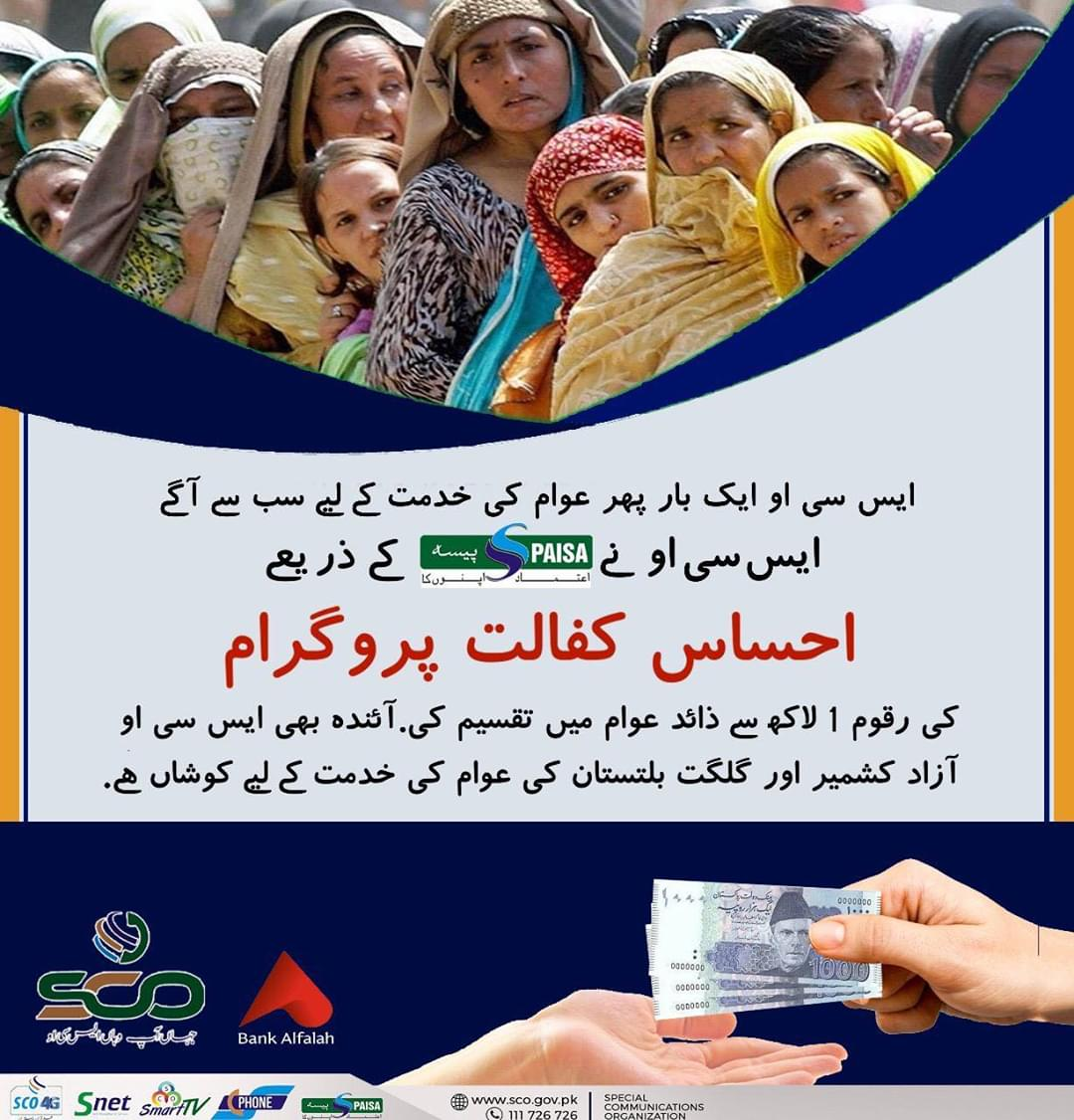 SCO is showing faces from KP in this pic and advocating that they are serving people of #GB. Common show us performance instead of Old pics of #KP #Internet4GilgitBaltistan. #Gilgit #Baltistan #SCO https://t.co/DmJMd5Njsf