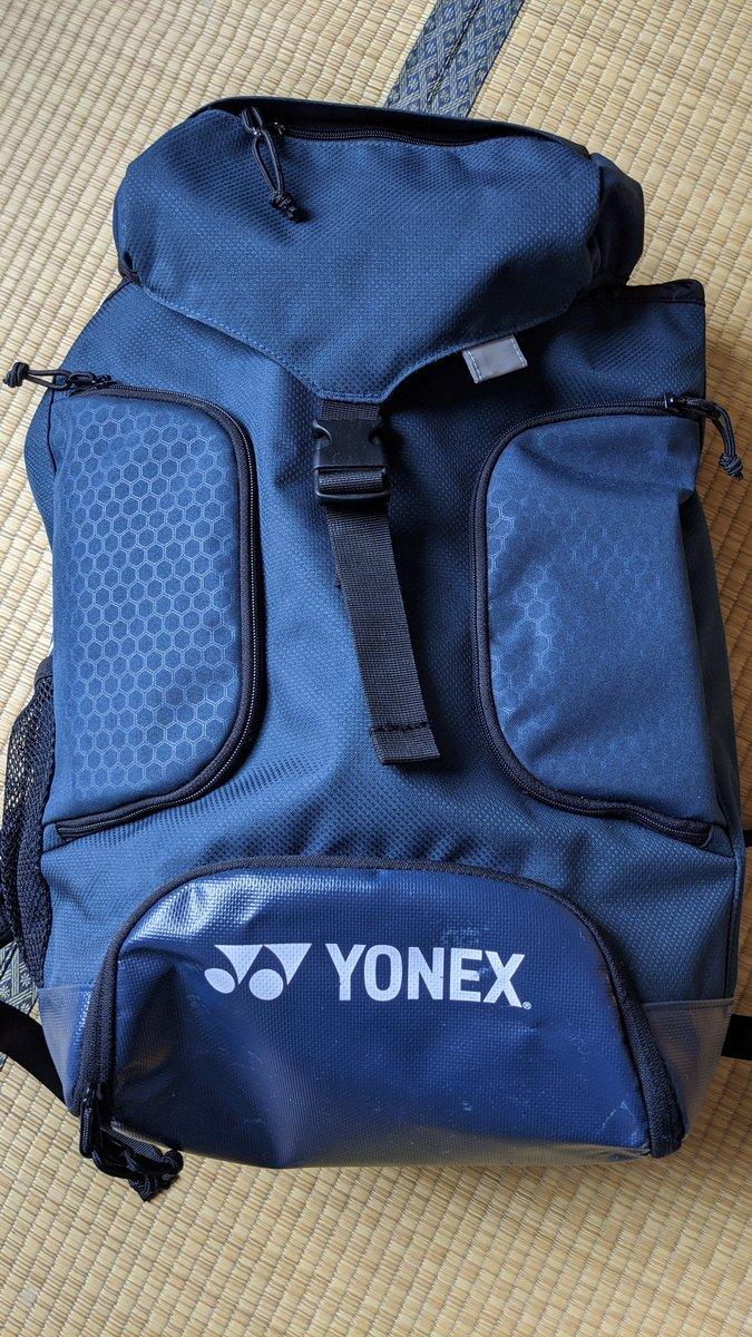 チームの遠征リュックもYONEX! かなりの容量が入る、ポケットいっぱい仕様で、海外遠征の際もいろんなものを詰め込んで持ち運んでします。 一番下の部分はシューズを入れる用の大きなスペースになっています!  https://t.co/Isb2pcNbKV @yonex_jp #yonex #ヨネックス https://t.co/XdyptHYlqm