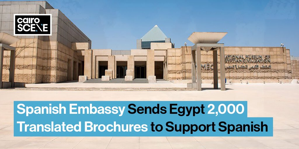 The Spanish Embassy in Cairo has donated 2,000 brochures written in Spanish to the National Museum of Egyptian Civilization to help reintroduce tourism from their country into Egypt.  https://t.co/uqnT1CdyMC https://t.co/LziO7Sbc81