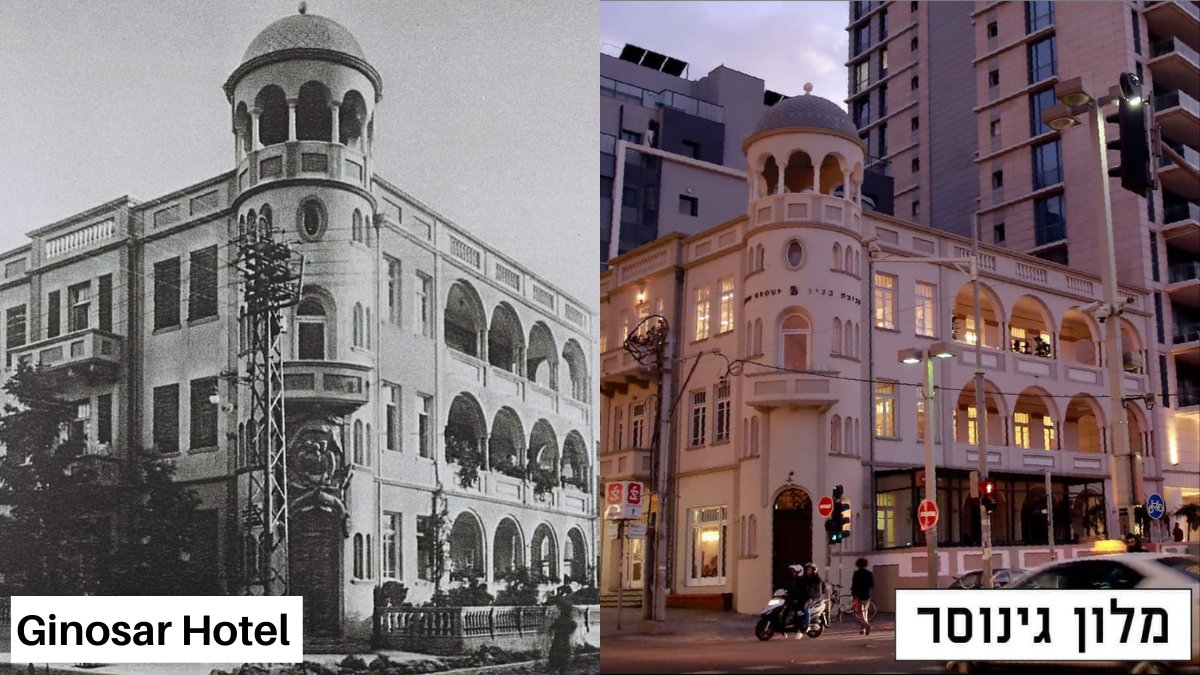 #ThrowbackThursday- The Ginosar Hotel is considered the first Luxury Hotel in #TelAviv. It was Built in 1921, on Rothschild Boulevard and Allenby street. Don't miss this modern but historical place- Make sure to stop by next time you're around! pic.twitter.com/e02nVQDBSR