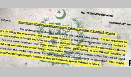 This leaked document and memo about six journlists, is not only an insult on the profession of journalism but also we understand it an attack on the institution of journalism by the Pakistani rulers against a transparent institution, like media house. pic.twitter.com/g954ghz6Pc