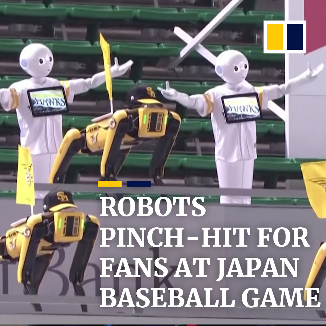 We support Japanese baseball's dancing robot fans now.