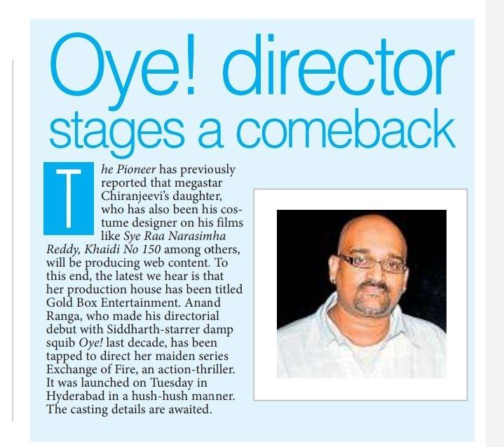 Oye! director stages a #COMEBACK! Read full story here : http://pynr.in/2020/07/09/oye-director-stages-a-comeback/… #TeluguFilmnagar #TeluguNews  #telugucinema  #TeluguFilms  #webseries  #maidenseries #actionthrillerpic.twitter.com/0YCGwTAVOS