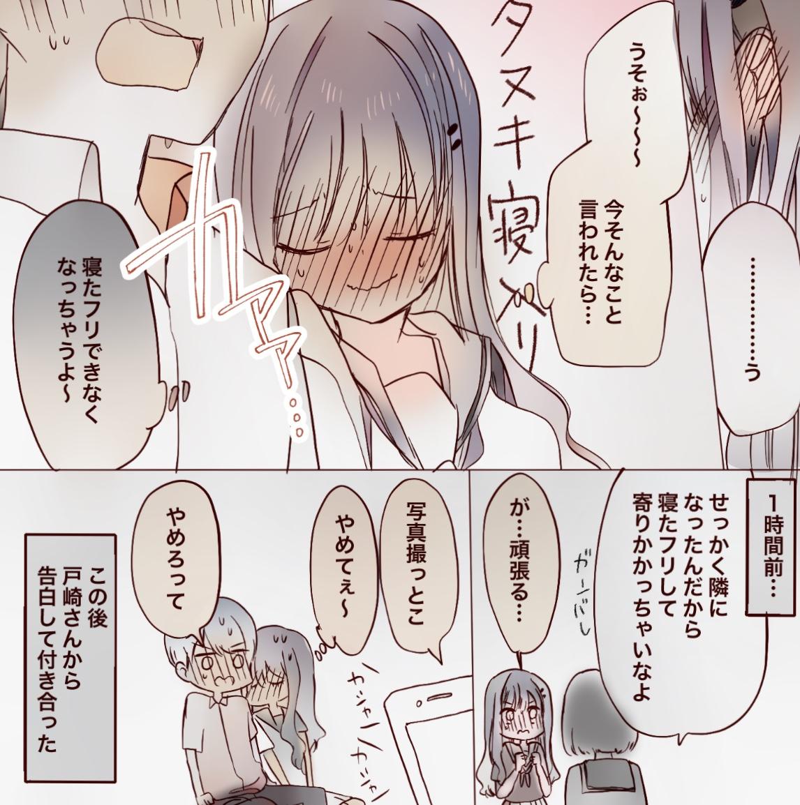 saku/うちの変態メイド【①〜⑤巻発売中】さんの投稿画像
