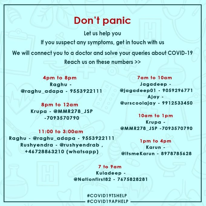 If you suspect any symptoms of #COVID19 .. DONT PANIC Our Twitter Team formed a group with the help of @Drpulmo We will connect u to Doctor on conference call, if necessary Video Consultancy  ఇది మా అందరికి మొదటిసారి కాబట్టి తప్పులు సహజం Pls RT  #COVID19TSHELP  #COVID19APHELP https://t.co/Tjt3qs2h4j