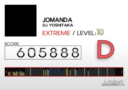 JOMANDAをプレー! Score:605888 #jubeat_plus もう断片的にしか覚えてない
