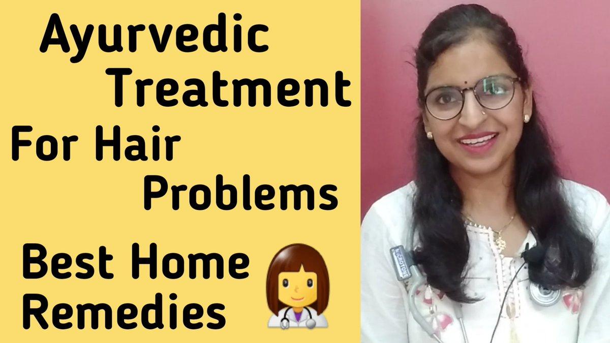 Ayurvedic Hair Treatment    बालों की समस्या का आयुर्वेदिक उपाय     By Dr. Baby Sharma  CLICL ON LINKhttps://youtu.be/exdfkpf_qPg  #Ayurvedaforlife #ayurvedaeveryday #ayurvedictreatment #haircare #hairpic.twitter.com/05rZU5I22p